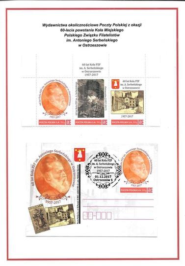 3 grudnia obchody 60 rocznicy powstania Koła Miejskiego Polskiego Związku Filate..., stare zdjęcia -