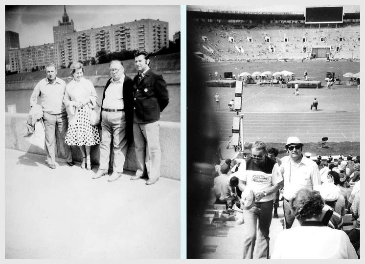 Dzisiaj już nikogo nie dziwią wyjazdy ostrzeszowskich kibiców na zawody sportowe..., stare zdjęcia -