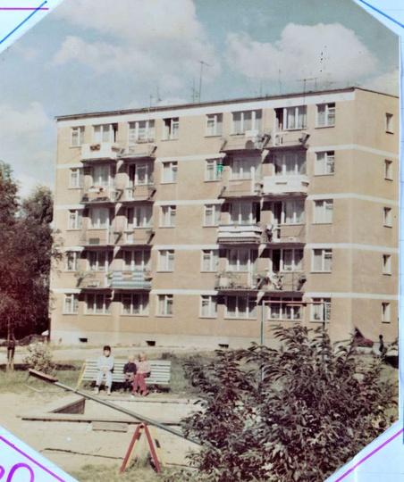 Osiedle M. Nowotki (Zamkowe). Blok nr 19, przełom lat 70 i 80-tych. Ale byłoby ..., stare zdjęcia -