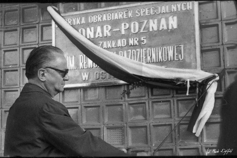 Październik 1977 rok, uroczystość nadania FUM-owi imienia Rewolucji Październiko..., stare zdjęcia -